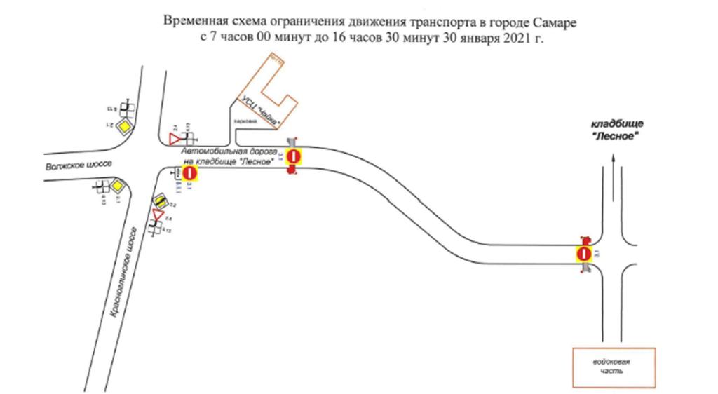 В Самаре ограничат движение в день лыжного марафона   Новости спорта