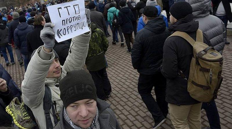 ГТО в Челябинске превратилось в митинг