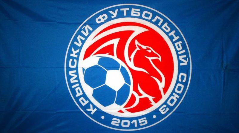 В Крыму завершился чемпионат по футболу