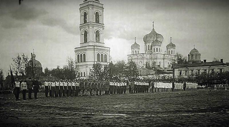 Олимпиада в Самаре 1920 год