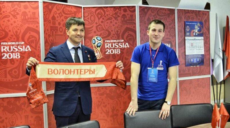 Посол ЧМ-2018 от Самары космонавт Олег Кононенко