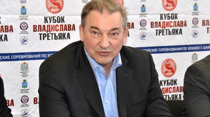 Владислав Третьяк: «Реформирование хоккея идет, но поэтапно»