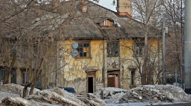 Дома ЭМО закроют от глаз туристов к ЧМ 2018