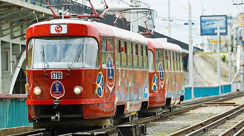 Трамвай в Волгограде с символикой ЧМ-2018