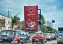 Завтра в Самаре пройдет форум «Самара гостеприимная 2017»