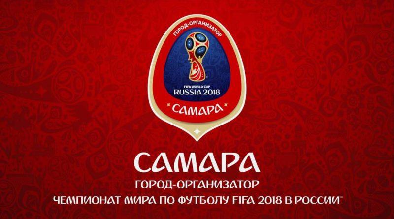 FIFA Самара