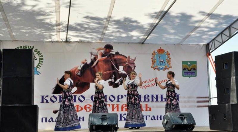 Конно-спортивный фестиваль в Самаре