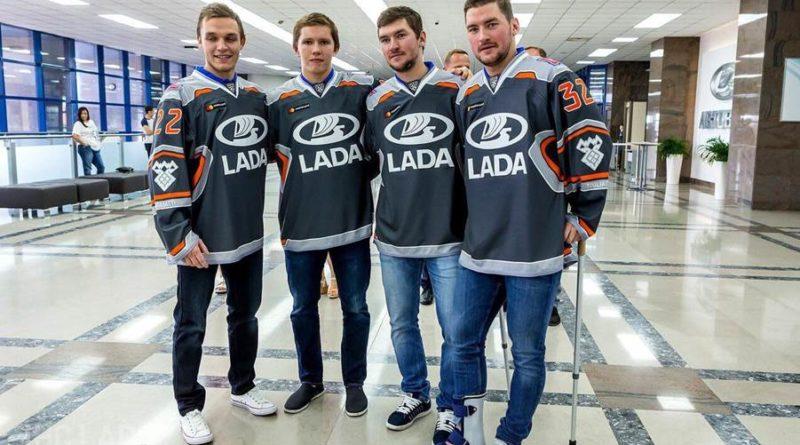 """Хоккейный клуб """"Лада"""", Тольятти"""
