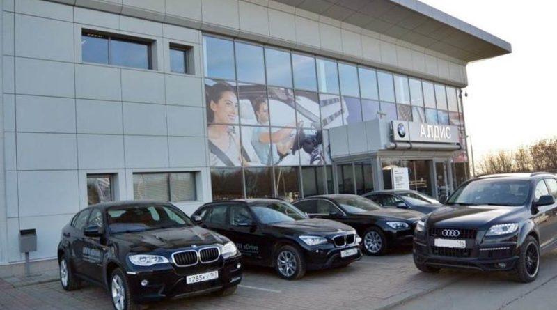 "Автосалон BMW, ООО ""Алдис"""