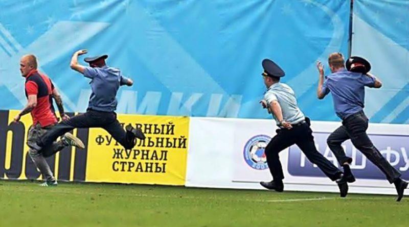 Полиция преследует футбольного фаната