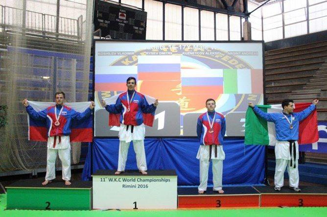 Дмитрий Рысев, каратэ, Сызрань