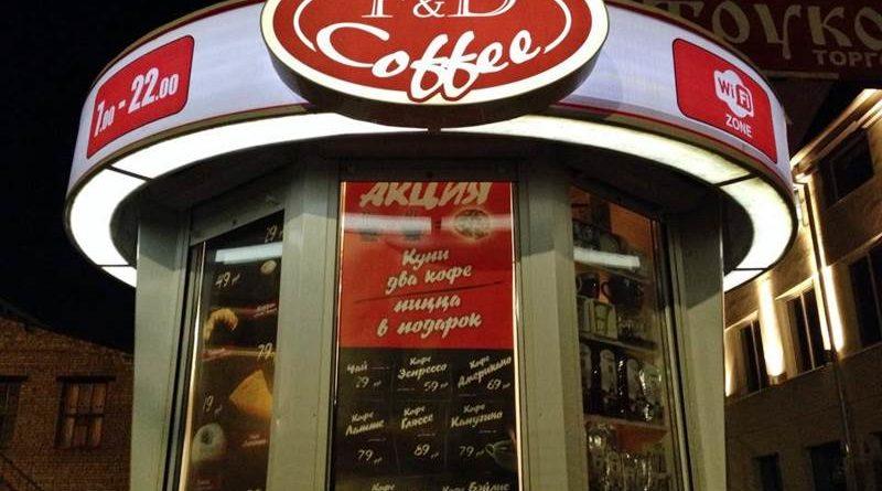 Сеть кофеен Friend Coffee