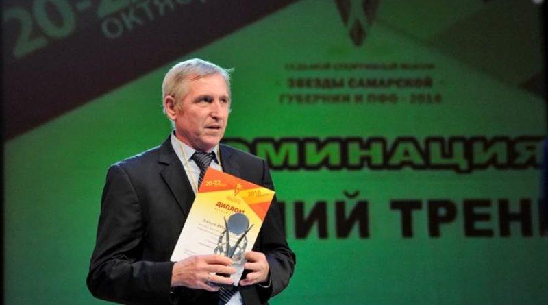Спортивный форум в Тольятти