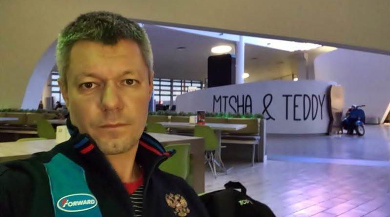 Николай Никонов тхэквондо