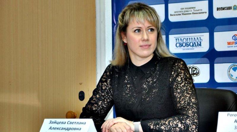 Светлана Зайцева федерация каратэ России