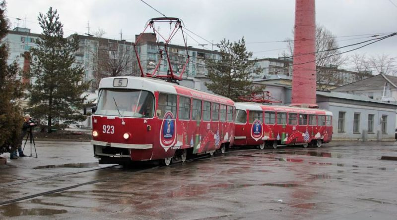 """Трамвай до стадиона """"Самара Арена"""""""