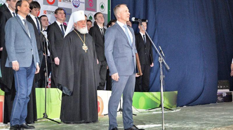 Кубок Митрополита