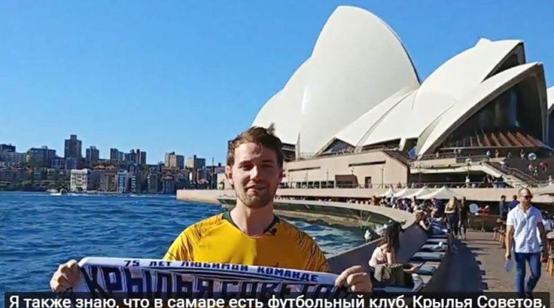 Джесси Уокер Сидней Австралия