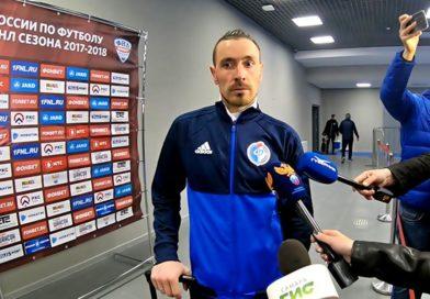 Полузащитник ФК «Факел» о матче с «КС»: «Мы не хотели быть «тортиком» на этом празднике»