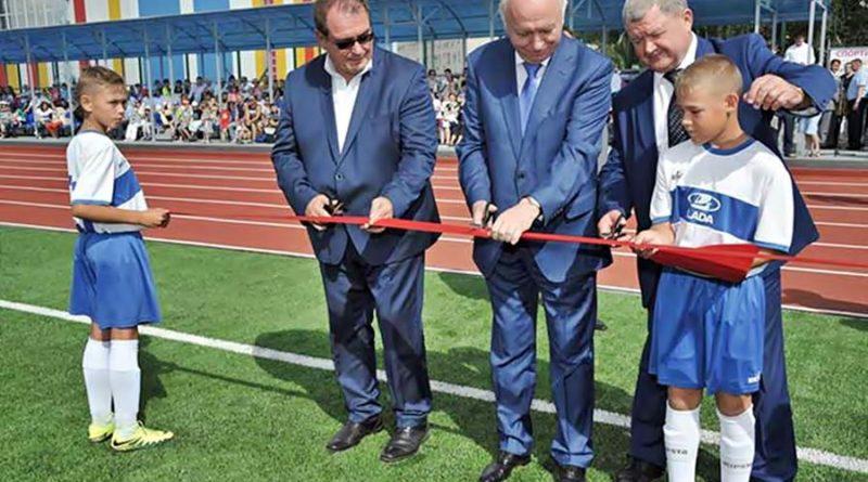 "Стадион ""Труд"" Тольятти"