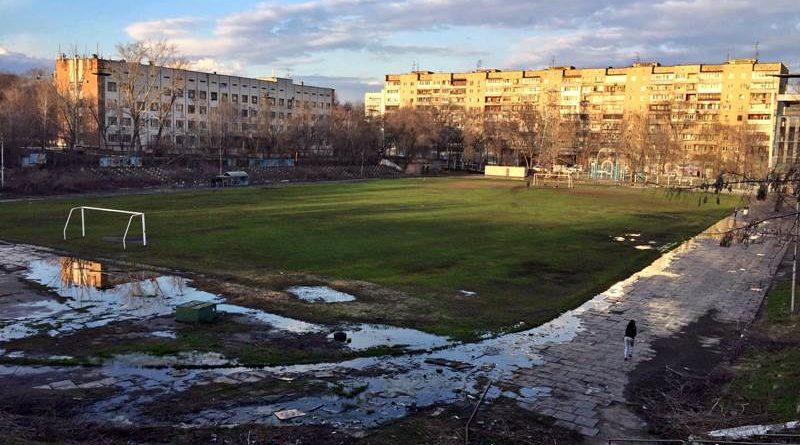 "Стадион ""Заря"" Самара"