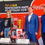 Главный трофей Чемпионата мира по футболу прибыл в Самару