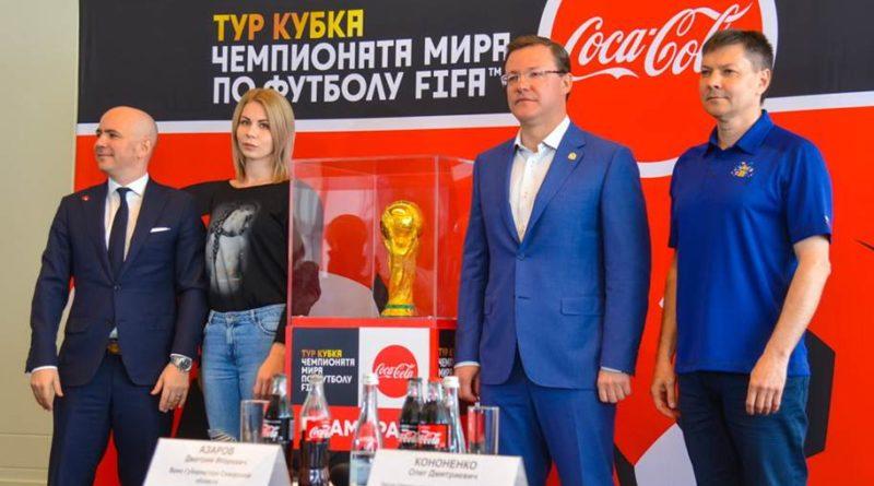 Кубок ЧМ по футболу в Самаре