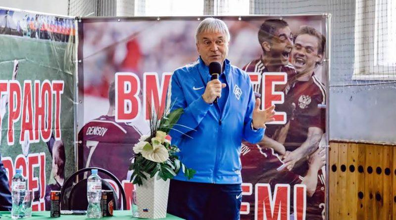 Валерьян Панфилов