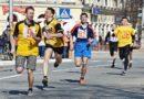 В Самаре ограничат движение на время спортивного забега