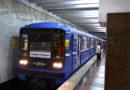 Болельщики в Самаре не будут ездить бесплатно на метро