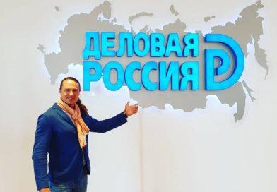Сергей Романов: «Нам нужен законопроект, который позволит развивать массовый спорт»